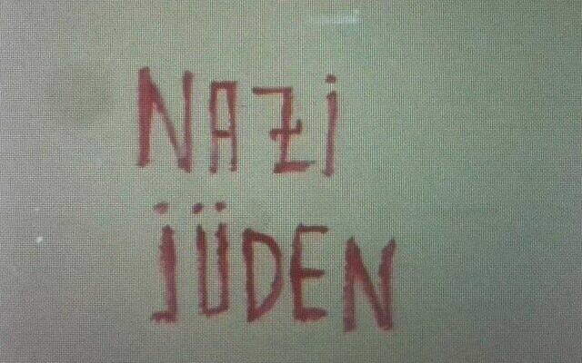 Nazi graffiti found on the wall of a residential building in Haifa that police said was apparently daubed in a dispute between residents, December 13, 2020. (Israel Police)