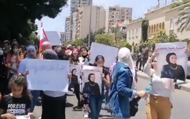 Lebanese protesters call for the release of Kinda al-Khatib during a demonstration in June 2020 outside the Beirut military court. (Screen capture: Twitter)