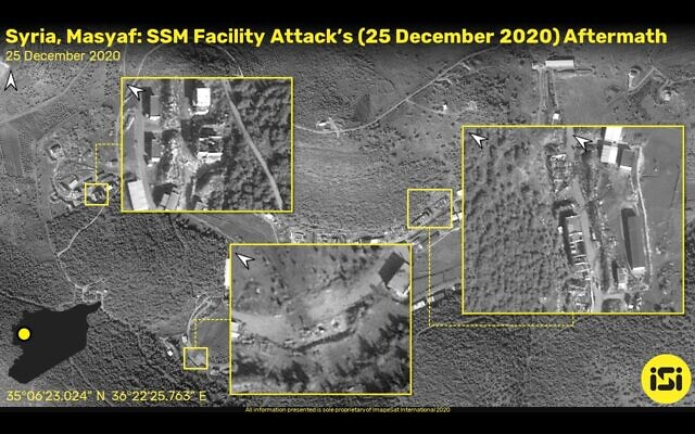 Satellite images purporting to show damage to a weapons facility outside Masyaf, Syria, in December 25, 2020 airstrikes attributed to Israel, released by ImageSat International. (ImageSat International)
