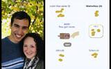 Rabbi Shayna Golkow and Ben Zauzmer created VirtualDreidel.com to add a competitive option during the pandemic. (Courtesy Golkow and Zauzmer/ via JTA)