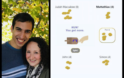 Rabbi Shayna Golkow and Ben Zauzmer created VirtualDreidel.com to add a competitive option during the pandemic. (Courtesy Golkow and Zauzmer/ via JTA)