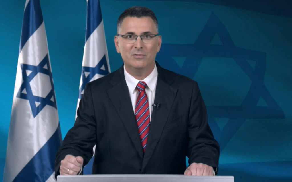 MK Gideon Sa'ar announces he is leaving Likud to form his own party, in a televised statement on December 8, 2020. (Screen capture: Facebook)