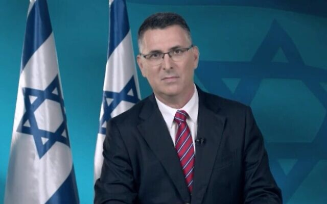 Screen capture from video of Likud MK Gideon Sa'ar as he announced he was resigning from the party, December 8, 2020. (Channel 13 news)