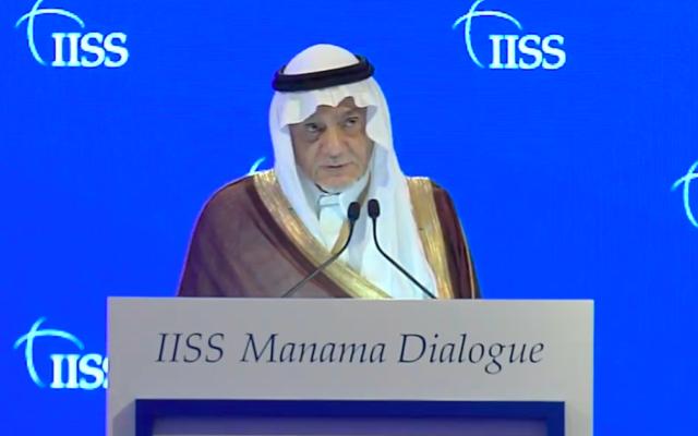 Saudi Prince Turki al-Faisal al-Saudi speaking at the IISS Manama Dialogue, December 6, 2020 (screen shot IISS)