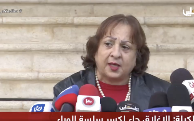 Palestinian Authority Health Minister Mai al-Kaila briefs reporters in Ramallah on Wednesday, December 10, 2020 (Screenshot: Palestine TV)