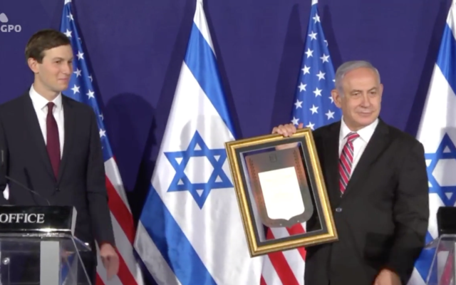 White House senior adviser Jared Kushner (L) and Prime Minister Benjamin Netanyahu speak at a press conference at the prime minister's Jerusalem residence on December 21, 2020. (Screen capture/YouTube)