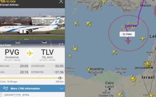 A diverted El Al plane over Cyprus on December 25, 2020. (Screen capture/Twitter)