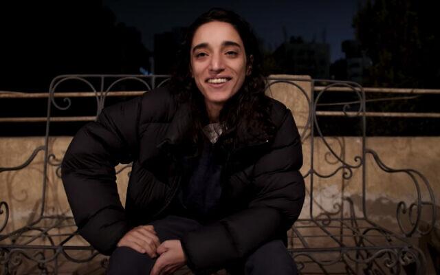 Sama Abd al-Hadi (Screen capture: YouTube)