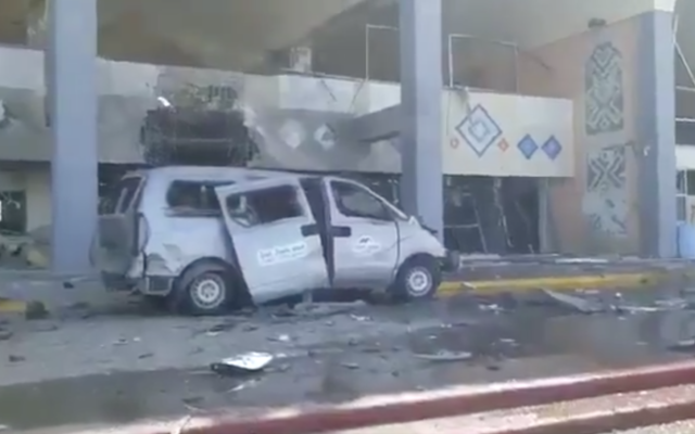 Screen capture from video of the scene following a blast at Aden Airport in Yemen, December 30, 2020. (Twitter)