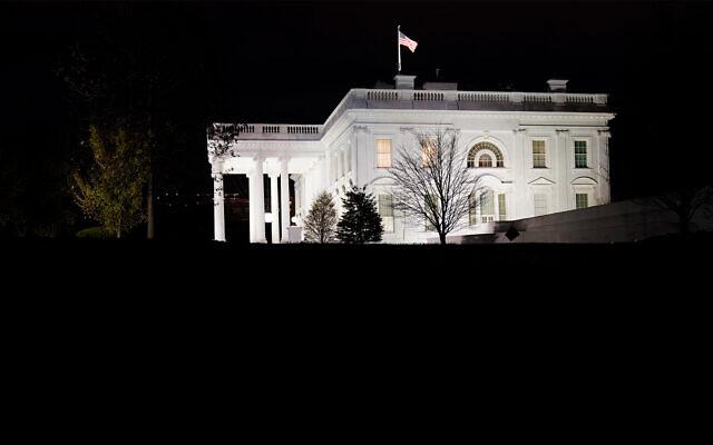 A view of the White House in Washington, Nov. 23, 2020. (AP Photo/Susan Walsh)