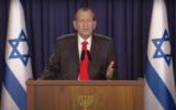 Tel Aviv Mayor Ron Huldai announces his new 'The Israelis' party, December 29, 2020. (Screenshot: YouTube)