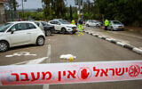 Illustrative: Police at the scene of an accident that killed a child in Moshav Bnei Zion, February 28, 2019. (Meir Vaknin/Flash90)