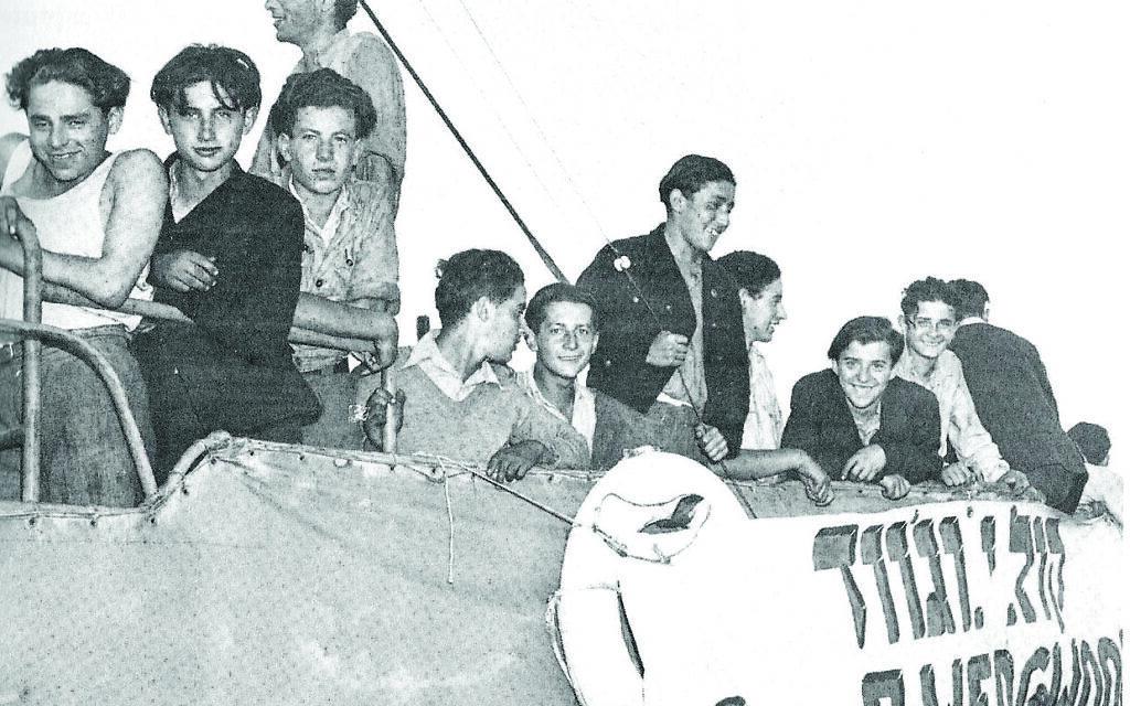 The Wedgwood arriving in Haifa, 1 July 1946. (Donated to the Clandestine Immigration and Naval Museum, Haifa by Brigadier General Nir Maor/ Creative Commons BY-SA 3.0)