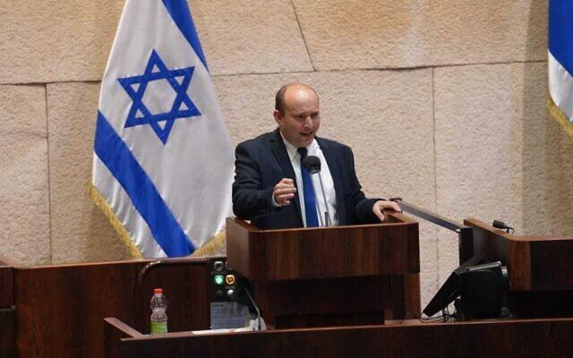 Yamina MK Naftali Bennett addresses the Knesset plenum on December 2, 2020. (Danny Shem Tov/ Knesset Spokesperson)