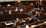 Lawmakers in the Knesset plenum on December 9, 2020. (Dani Shem Tov/Knesset Spokesperson)