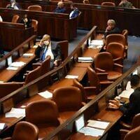 Lawmakers vote against a bill to delay the budget deadline on December 22, 2020 (Danny Shem Tov/ Knesset Spokesperson)