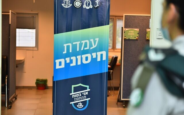 An officer stands in front of a vaccination center at Military Intelligence's Gelilot Base north of Tel Aviv in an undated photograph. (Israel Defense Forces)
