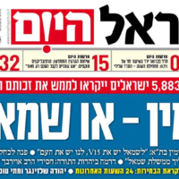 An Israel Hayom headline on election day, March 17, 2015 quotes Benjamin Netanyahu on the people's imperative to choose: 'Right -- or left' (screenshot)