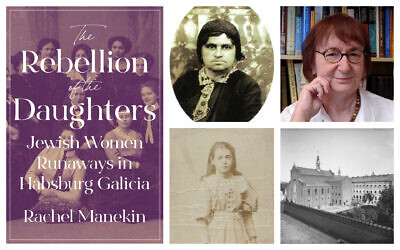 Clockwise from left: 'The Rebellion of the Daughters: Jewish Women Runaways in Habsburg Galicia,' Sara Schenirer; author Rachel Manekin; The Felician Sisters' convent on 6 Smoleńsk Street, Kraków (Courtesy of the Historical Museum of the City of Kraków); Runaway Jewish daughter Michalina Araten (Courtesy of the Central Archives of Historical Records in Warsaw).