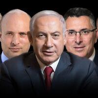 Party leaders ahead of the 2021 elections (from left): Yair Lapid, Naftali Bennett, Benjamin Netanyahu, Gideon Sa'ar, Benny Gantz (Courtesy)