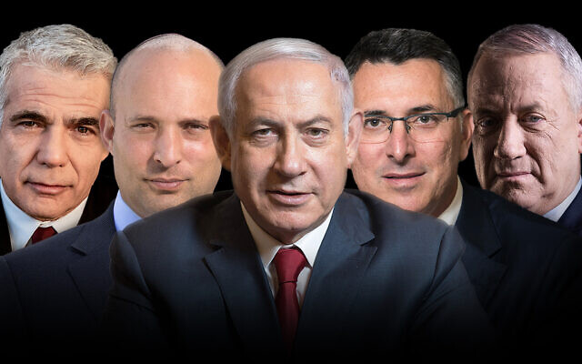 Party leaders ahead of the 2021 elections (from left): Yair Lapid, Naftali Bennett, Benjamin Netanyahu, Gideon Sa'ar, Benny Gantz (Courtesy)