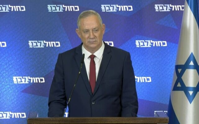 Blue and White chief Benny Gantz announces will vote to dissolve Knesset on December 1, 2020 (Screen grab/Channel 13)