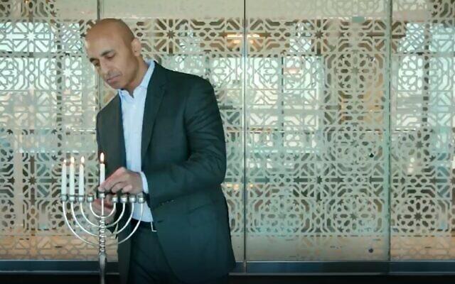 UAE Ambassador to the US Yousef Al Otaiba joins the Israeli embassy's virtual Hanukkah lighting. December 12, 2020 (screencapture via Twitter)