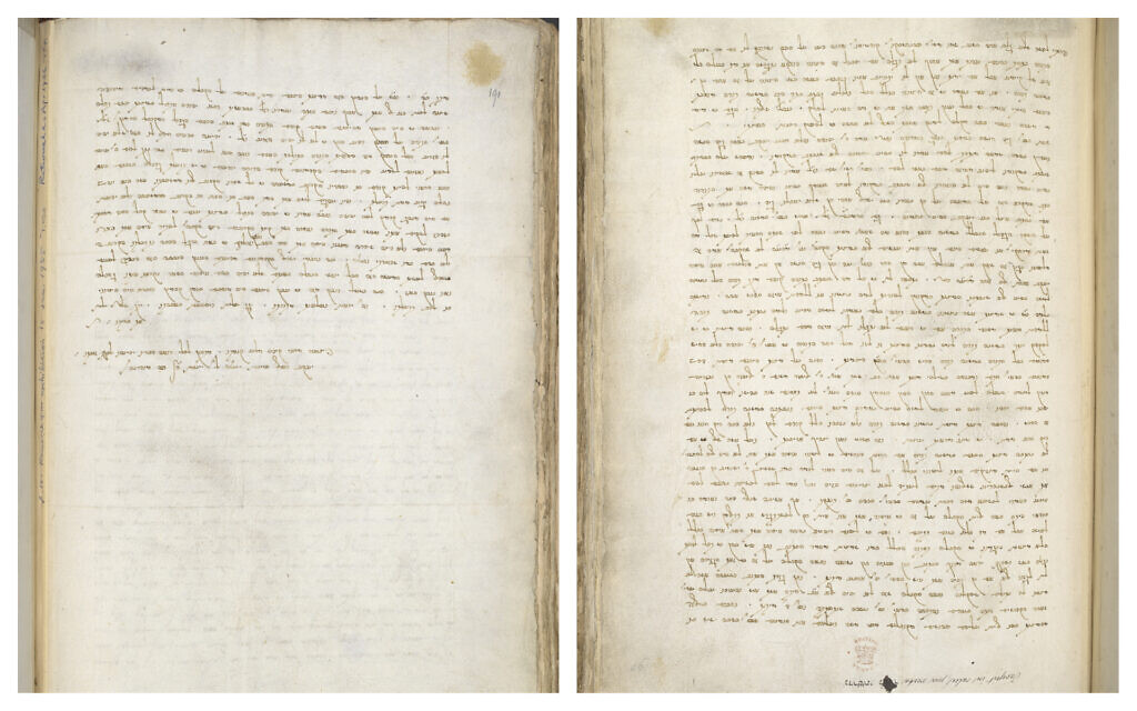 Response of Jacob Rafael of Modena, to a question relating to Jewish marriage law that might apply in the divorce of King Henry VIII from Catherine of Aragon. Italy, 1530. Arundel MS 151, ff. 190-191v. (British Library Board)