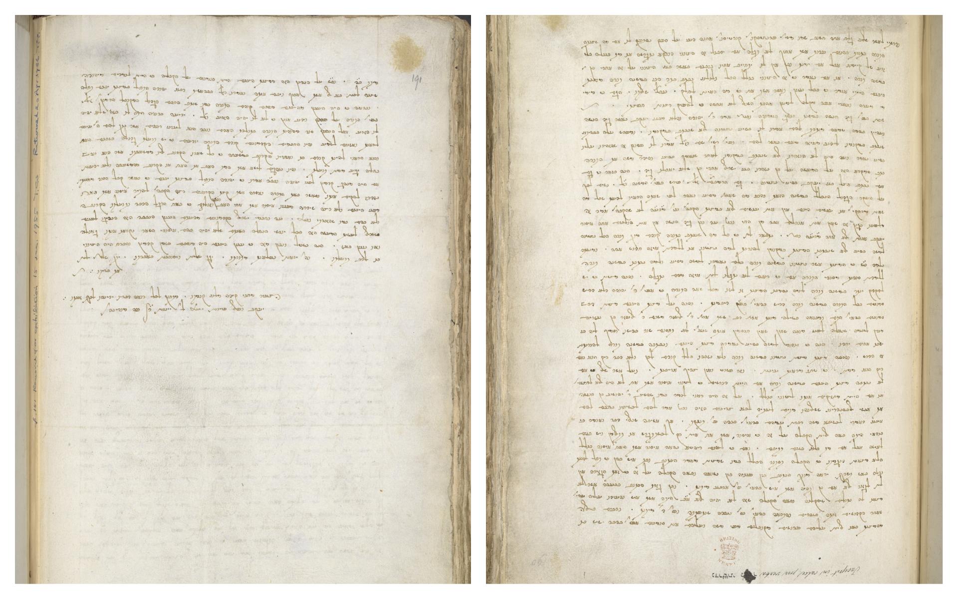 Rare research papers into babylonian talmud kabbala in english judaism jewish associates degree general studies resume