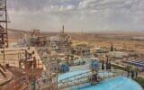 Dead Sea Periclase Ltd. (Shira Sal Webshat, via Israel Chemicals Ltd)