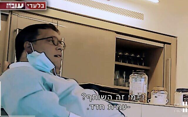 Lawyer Ariel Roth, seen in an Uvda TV documentary, December 24, 2020 (Channel 12 screenshot)