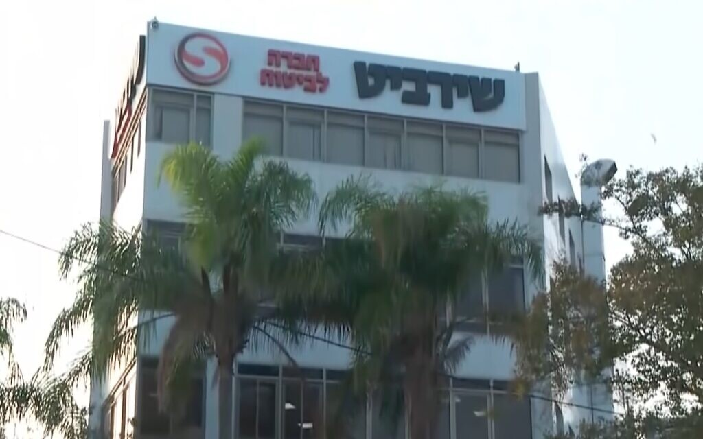 Hackers release more private documents as Israeli insurer refuses to pay ransom