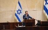 Joint List chairman Ayman Odeh (Hadash) addresses the Knesset during a vote dissolving Israel's government on December 2, 2020 (Credit: Knesset spokesperson)