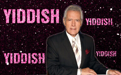 Alek Trebek (Frederick M. Brown/Getty Images)