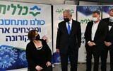 Prime Minister Benjamin Netanyahu visits Nazareth on January 13, 2021 (courtesy: PMO)