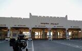 A general view of the Qatari side of the Abu Samrah border crossing with Saudi Arabia, January 5, 2021 (KARIM JAAFAR / AFP)