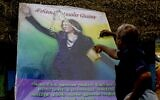 A poster of US Vice President Kamala Harris in her ancestral village of Thulasendrapuram in the southern Indian state of Tamil Nadu on January 20, 2021. (Arun Sankar/AFP)