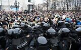 Protesters clash with riot police during a rally in support of jailed opposition leader Alexei Navalny in downtown Moscow on January 23, 2021(Kirill Kudryavtsev/AFP)