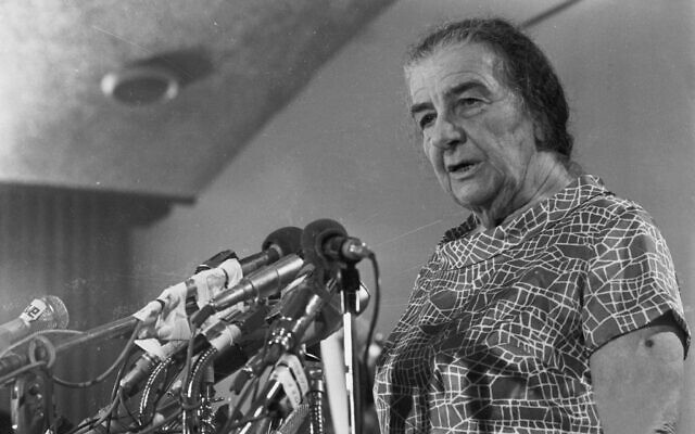 Then-prime minister Golda Meir speaks at a press conference during the 1973 Yom Kippur War in an undated photograph. (IDF Spokesperson's Unit/Defense Ministry Archive)
