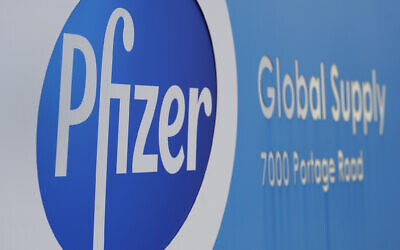 A Pfizer Global Supply Kalamazoo manufacturing plant sign in Portage, Michigan, December 11, 2020. (AP Photo/Paul Sancya, File)
