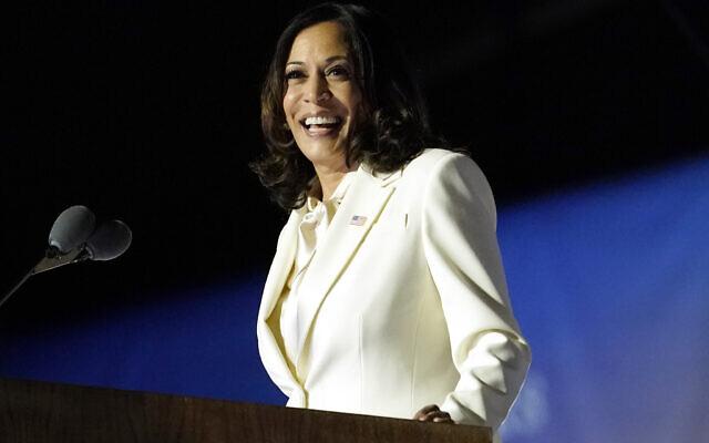 US Vice President-elect Kamala Harris speaks in Wilmington, Delaware, on November 7, 2020 (AP Photo/Andrew Harnik)