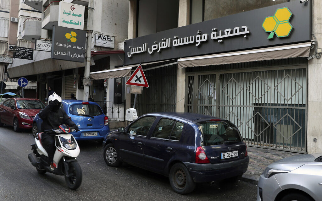 A branch of the Hezbollah-run Qard al-Hassan Association, in Beirut, Lebanon, January 20, 2021. (AP Photo/Bilal Hussein)
