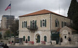 The United States consulate general building in Jerusalem, March 4, 2019. (Ariel Schalit/AP)