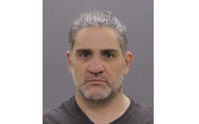 This photo provided by the FBI shows Dominic Pezzola (FBI via AP)