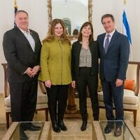 (L-R) Secretary of State Mike Pompeo, Susan Pompeo, Aya Cohen and Mossad chief Yossi Cohen. (State Department/Twitter)