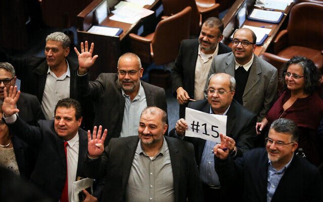 Members of the Arab Joint list seen during a vote on a bill to dissolve the parliament, at the Knesset, in Jerusalem on December 12, 2019. Photo by Olivier Fitoussi/Flash90
