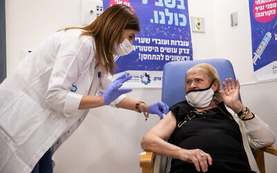 Reina Abitbul, 92, receives a Covid-19 vaccine, at the Shaare Zedek hospital in Jerusalem, on January 3, 2021. (Yonatan Sindel/Flash90)