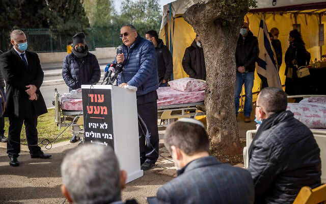Prof. Zeev Rotstein, CEO of Hadassah Hospital at the protest tent of Hospital directors from Israel outside the Ministry of Finance in Jerusalem demanding equal budgeting from the Ministry of Finance, on January 17, 2021. (Yonatan Sindel/Flash90)
