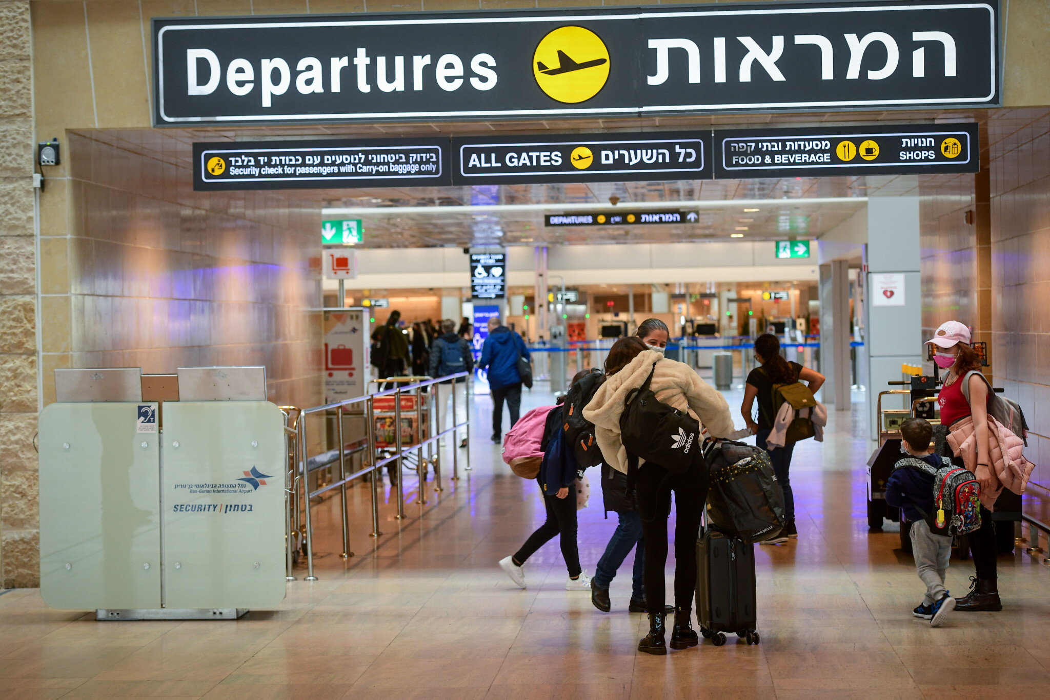 Israel includes teens in COVID-19 vaccination drive