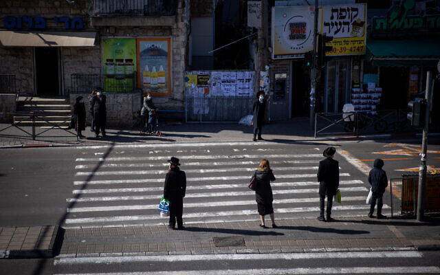 Pedestrians at the Bar Ilan junction in Jerusalem on January 19, 2021. (Yonatan Sindel/Flash90)